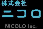 株式会社ニコロ